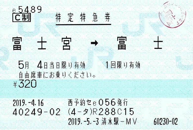 f:id:Himatsubushi2:20201010180322j:plain