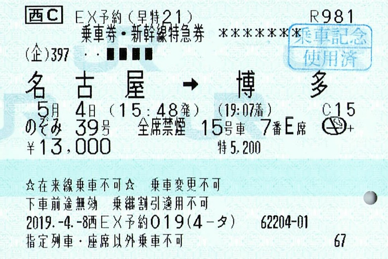 f:id:Himatsubushi2:20201010183203j:plain