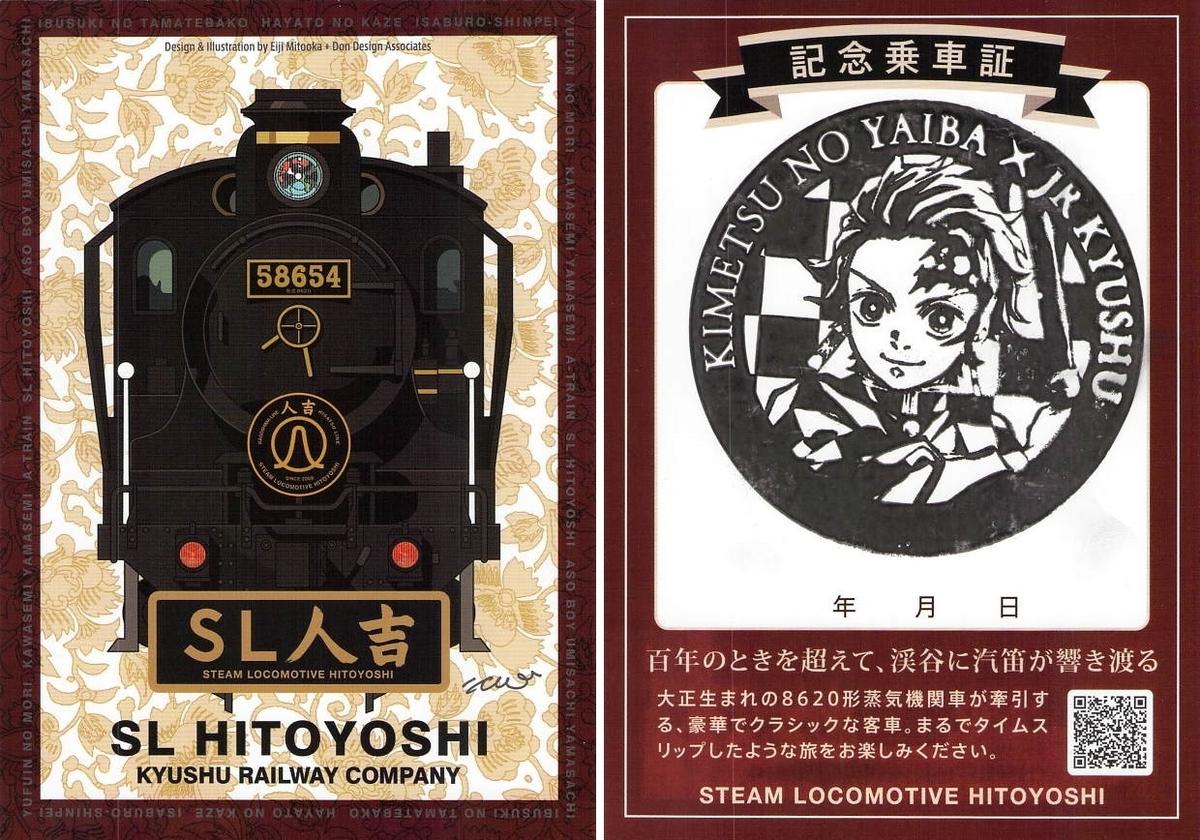 f:id:Himatsubushi2:20201102142023j:plain