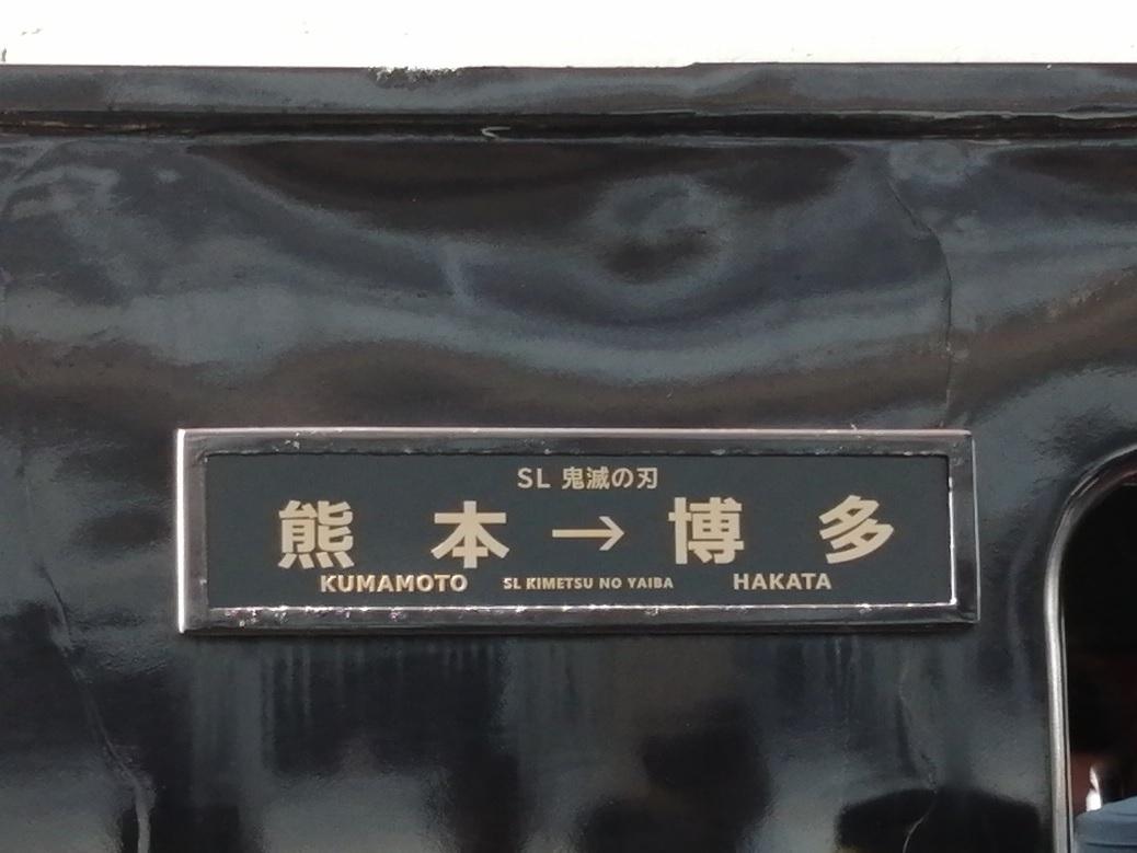 f:id:Himatsubushi2:20201102143221j:plain