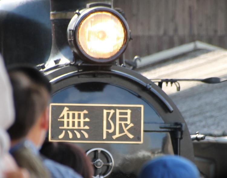 f:id:Himatsubushi2:20201102143307j:plain