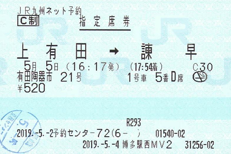 f:id:Himatsubushi2:20201108014037j:plain
