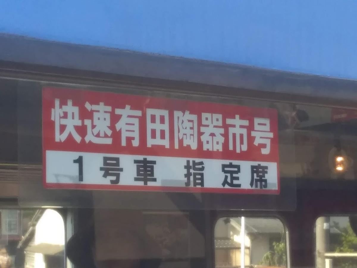 f:id:Himatsubushi2:20201108014951j:plain