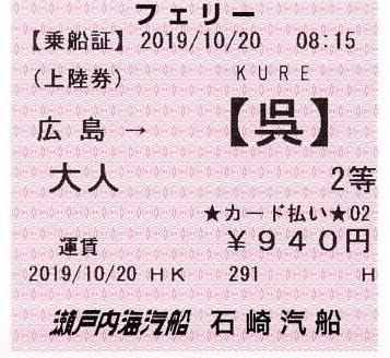 f:id:Himatsubushi2:20201108020716j:plain
