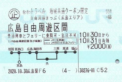 f:id:Himatsubushi2:20201115003213j:plain