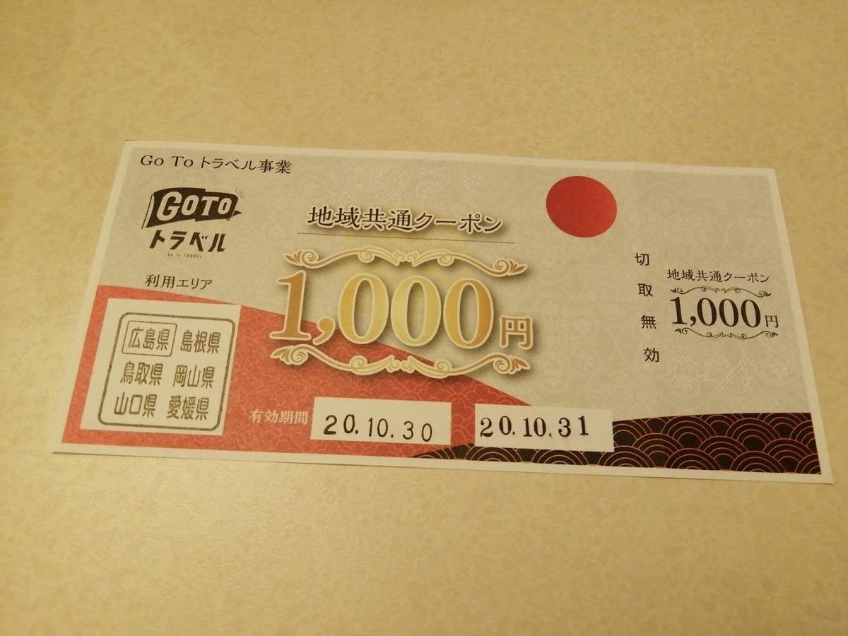 f:id:Himatsubushi2:20201115004811j:plain