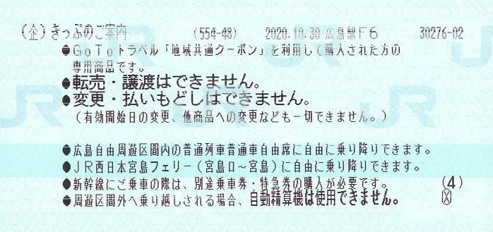f:id:Himatsubushi2:20201115010047j:plain