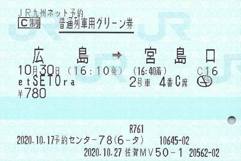 f:id:Himatsubushi2:20201116014314j:plain