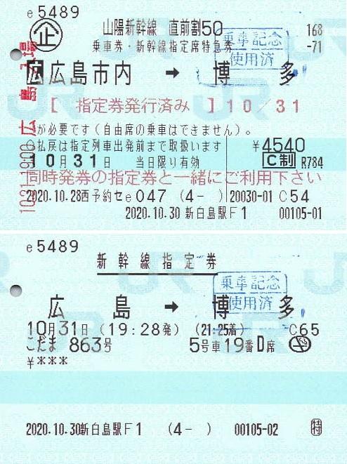 f:id:Himatsubushi2:20201116020753j:plain