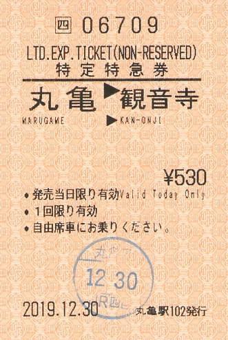 f:id:Himatsubushi2:20201122021526j:plain
