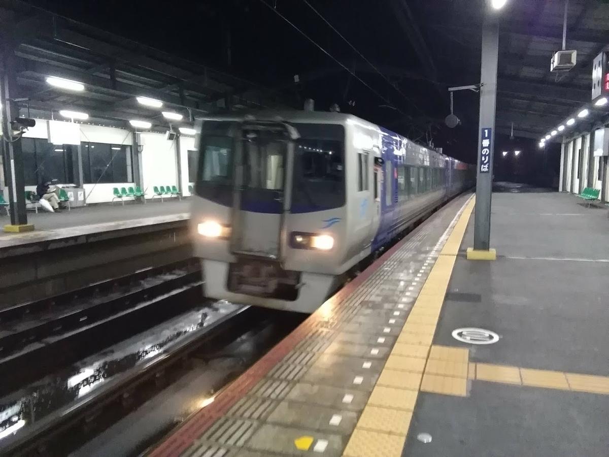 f:id:Himatsubushi2:20201122021933j:plain