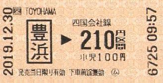 f:id:Himatsubushi2:20201122022415j:plain