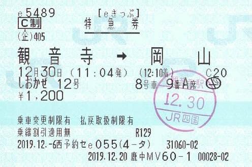 f:id:Himatsubushi2:20201122035405j:plain