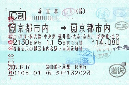 f:id:Himatsubushi2:20201123012938j:plain