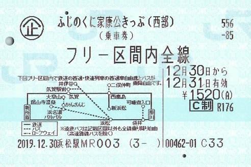 f:id:Himatsubushi2:20201123013811j:plain