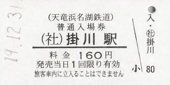 f:id:Himatsubushi2:20201123015522j:plain