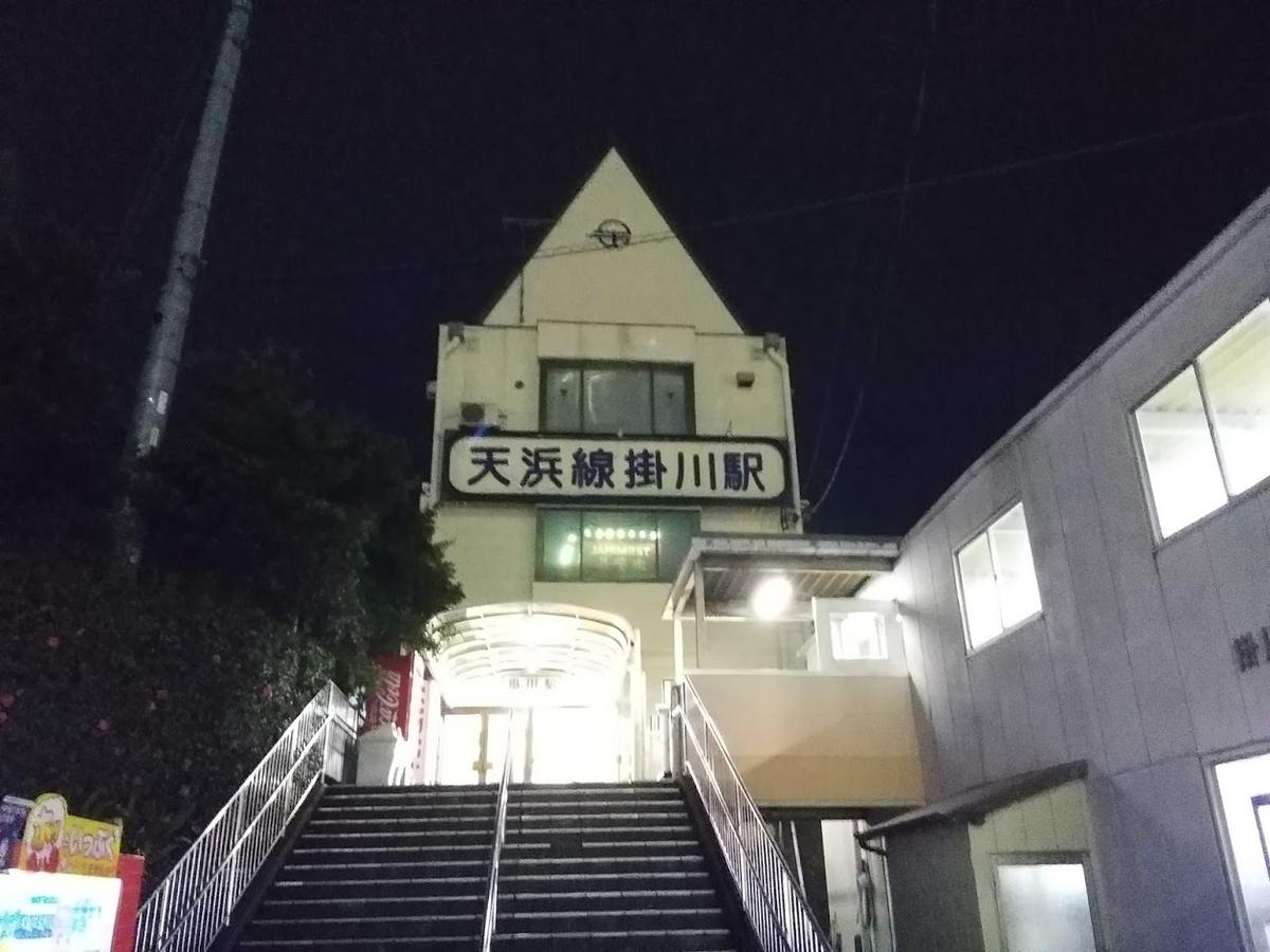 f:id:Himatsubushi2:20201123015739j:plain