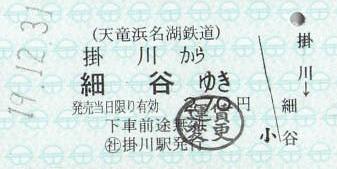 f:id:Himatsubushi2:20201123020401j:plain