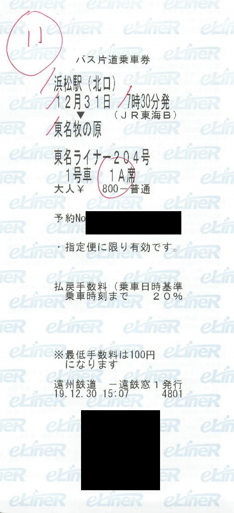 f:id:Himatsubushi2:20201123020757j:plain