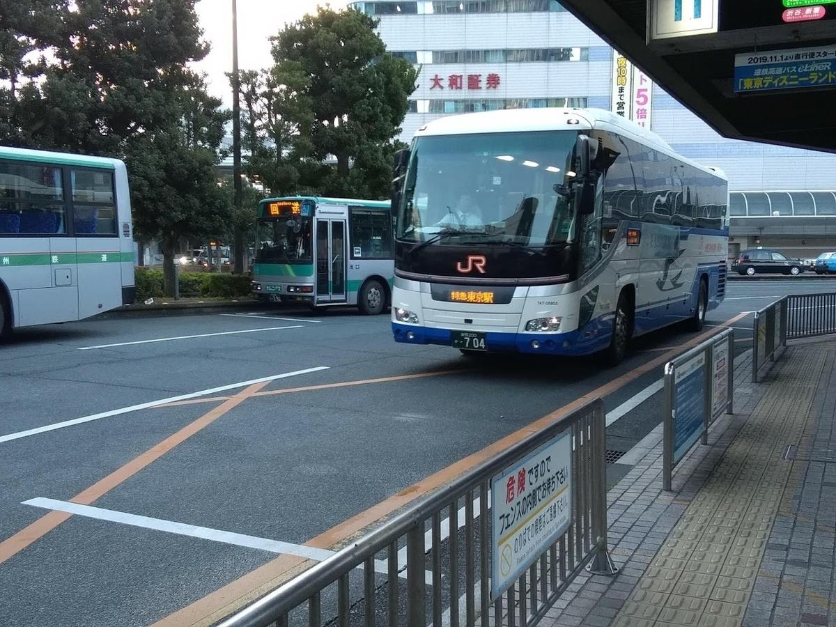 f:id:Himatsubushi2:20201123021227j:plain