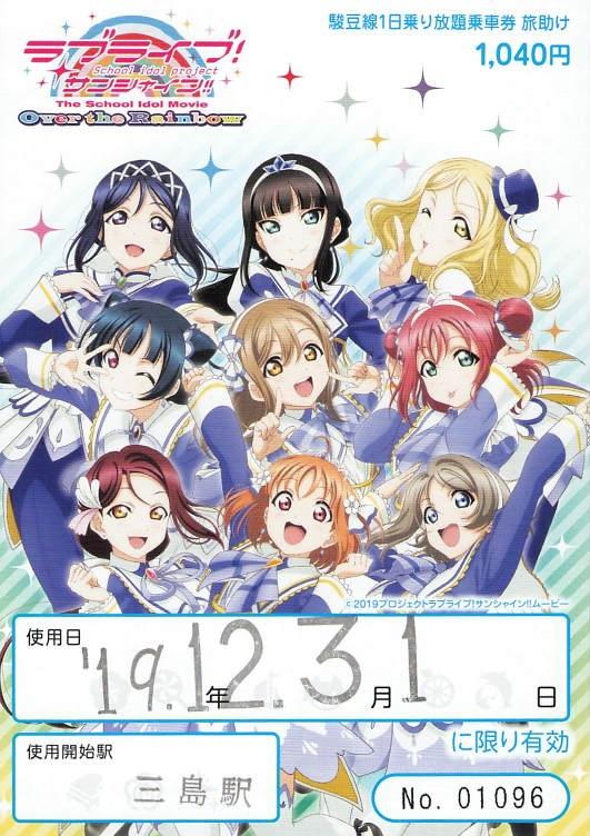 f:id:Himatsubushi2:20201123022913j:plain