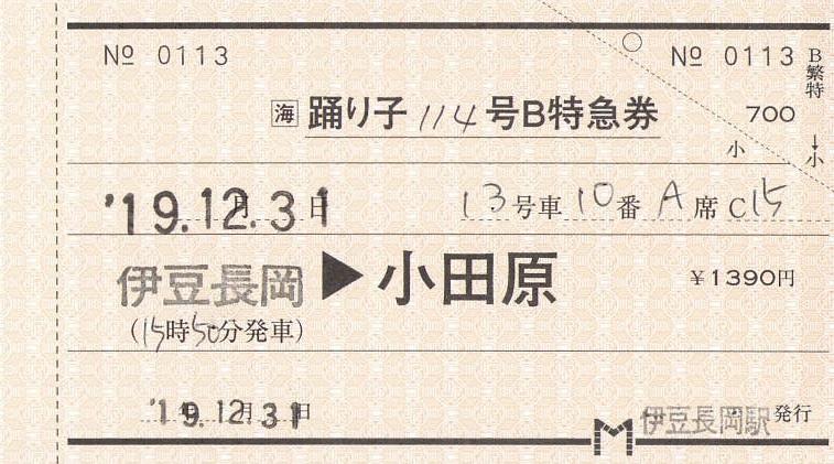 f:id:Himatsubushi2:20201123024141j:plain