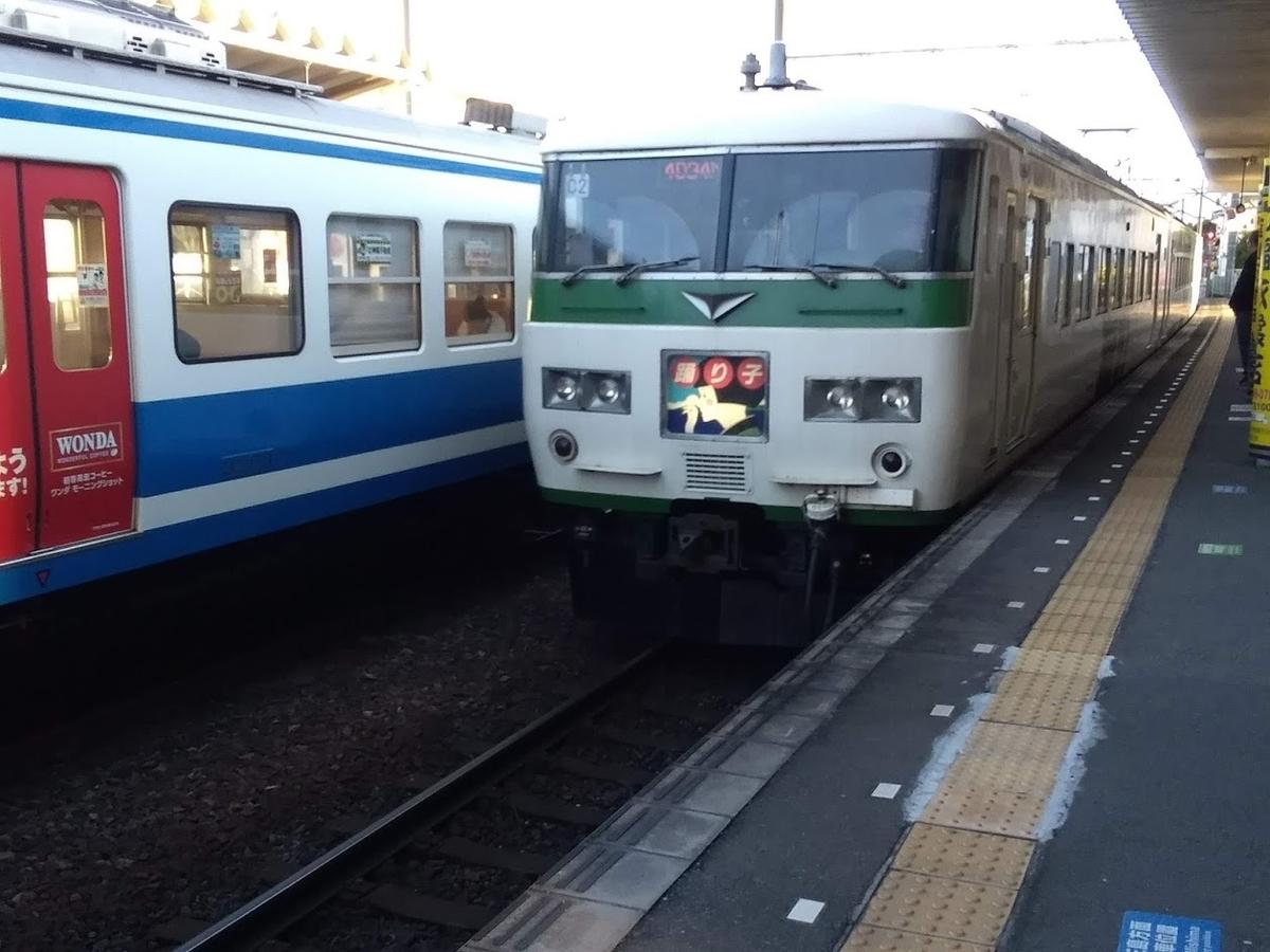 f:id:Himatsubushi2:20201123025024j:plain
