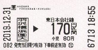 f:id:Himatsubushi2:20201123030431j:plain