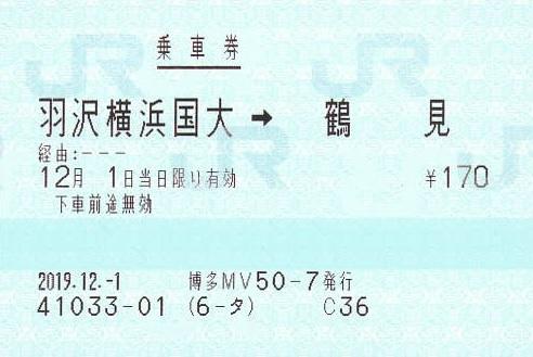 f:id:Himatsubushi2:20201123030739j:plain