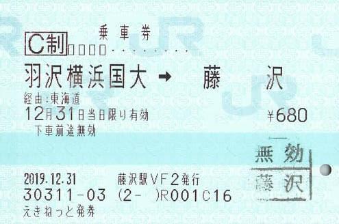 f:id:Himatsubushi2:20201123031621j:plain