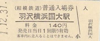 f:id:Himatsubushi2:20201123033035j:plain