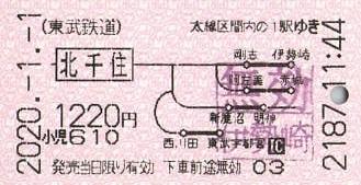 f:id:Himatsubushi2:20201203213330j:plain
