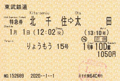f:id:Himatsubushi2:20201207100828j:plain