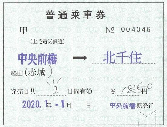 f:id:Himatsubushi2:20201207102532j:plain
