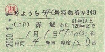 f:id:Himatsubushi2:20201207103944j:plain