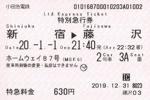f:id:Himatsubushi2:20201207115624j:plain