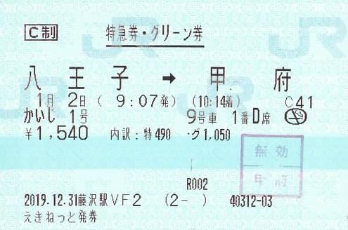f:id:Himatsubushi2:20201207121504j:plain