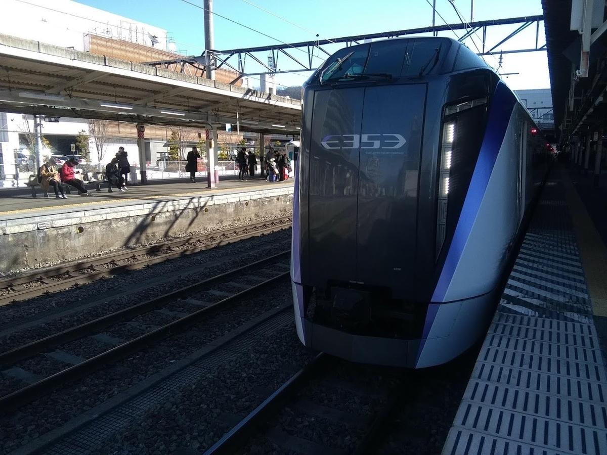f:id:Himatsubushi2:20201207122621j:plain