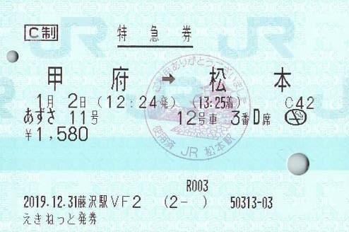 f:id:Himatsubushi2:20201207124626j:plain