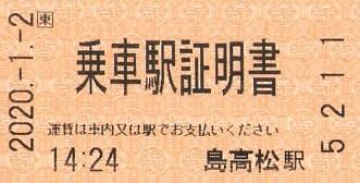 f:id:Himatsubushi2:20201207125711j:plain
