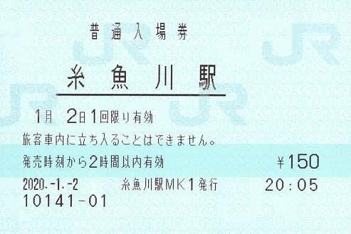 f:id:Himatsubushi2:20201207140356j:plain