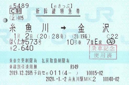 f:id:Himatsubushi2:20201213021056j:plain