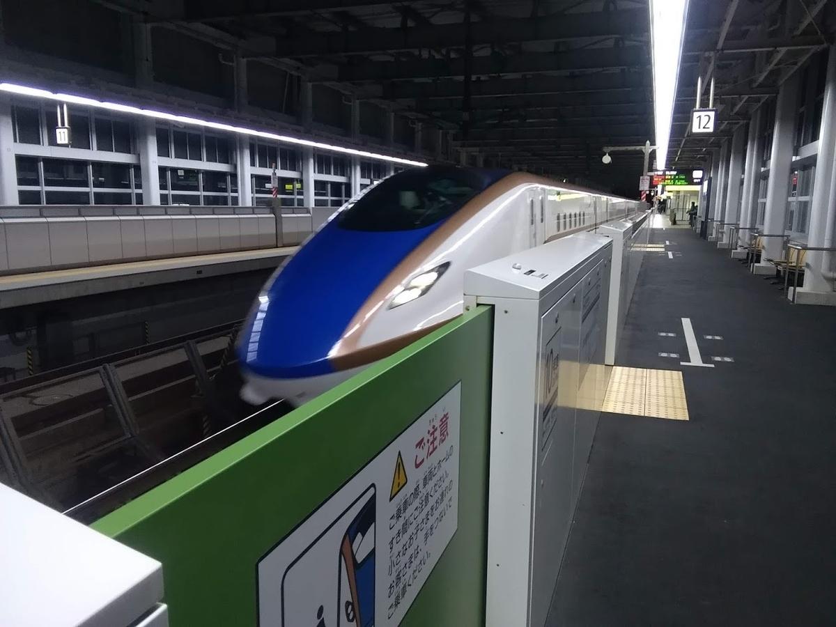 f:id:Himatsubushi2:20201213021311j:plain