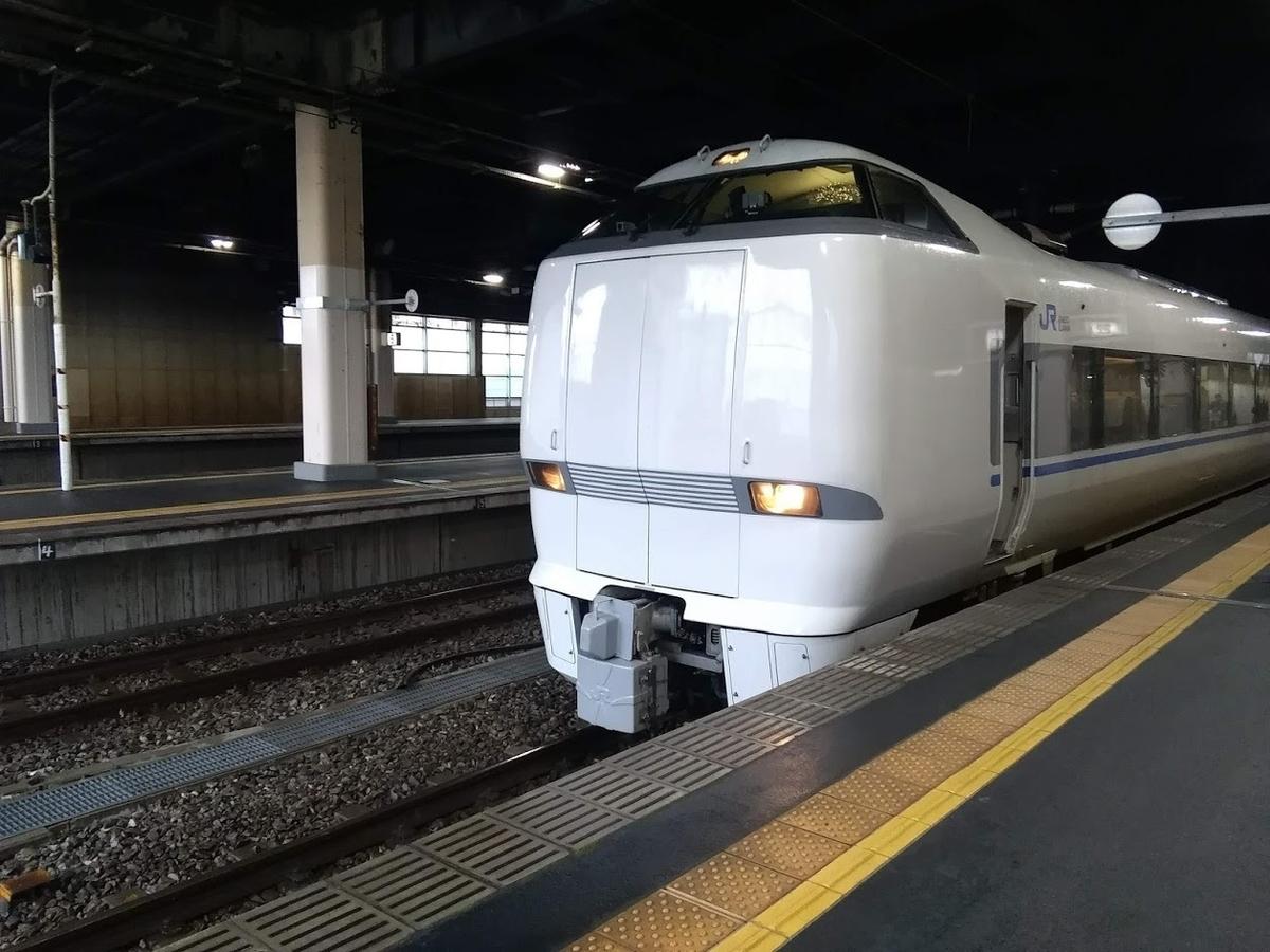 f:id:Himatsubushi2:20201213024023j:plain