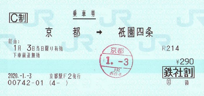 f:id:Himatsubushi2:20210123220210j:plain