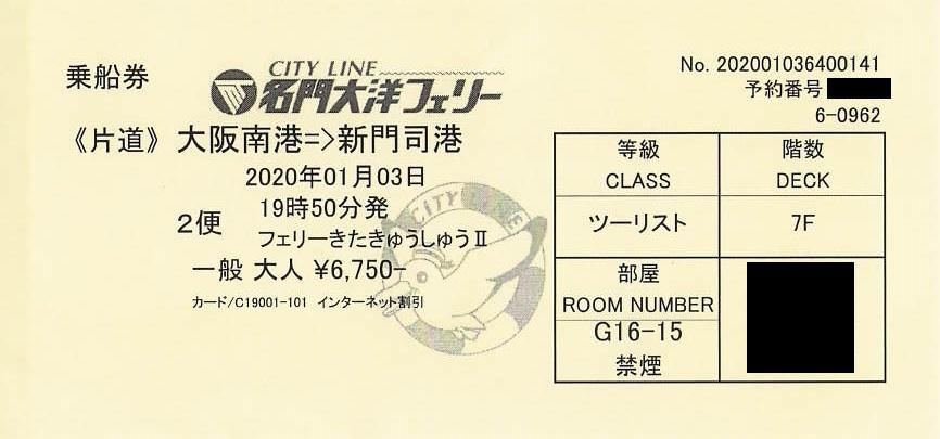 f:id:Himatsubushi2:20210123224648j:plain