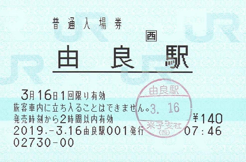 f:id:Himatsubushi2:20210129135532j:plain