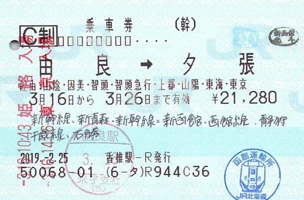 f:id:Himatsubushi2:20210129140943j:plain