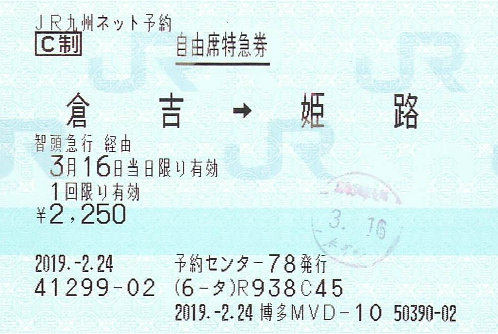 f:id:Himatsubushi2:20210129142141j:plain