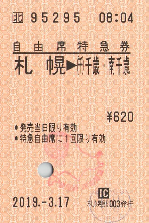 f:id:Himatsubushi2:20210210203905j:plain